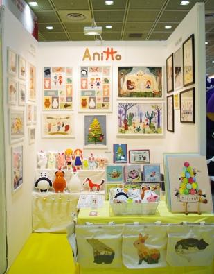 2015 seoul character licensing fair