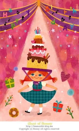 A cake hat